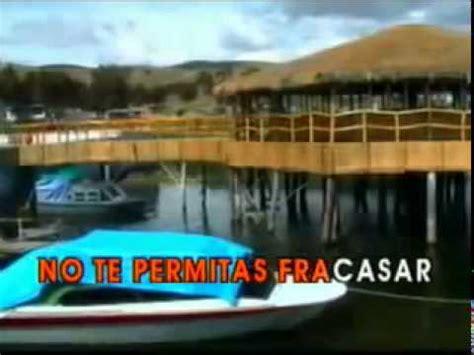 KARAOKE LUCERO Y MIJARES EL PRIVILEGIO DE AMAR.   YouTube
