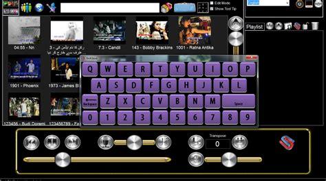 Karaoke Software: July 2013