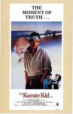 Karate Kid Quote Movie Poster / Wall Art / Print | Movies ...