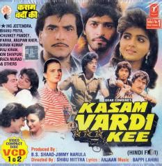Kasam Vardi Kee VCD  1989