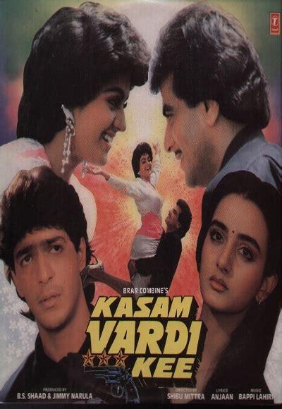 Kasam Vardi Ki  1989  Full Movie Watch Online Free ...