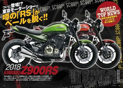 Kawasaki Z1 for 2018 | Visordown