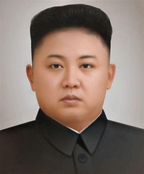 Kim Jong un   Wikiwand