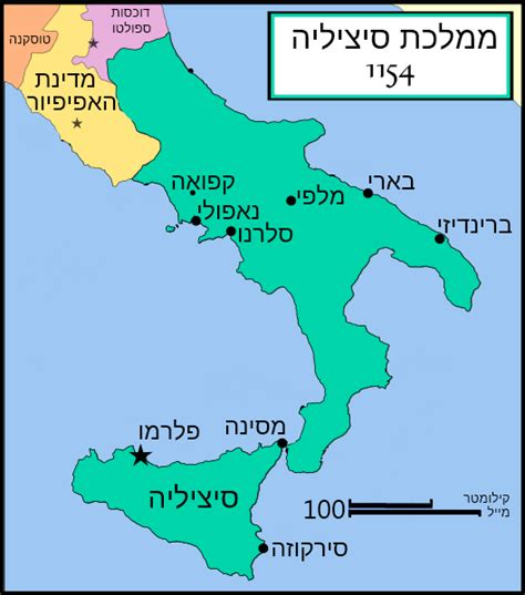 Kingdom Of Sicily   Pictures, posters, news and videos on ...