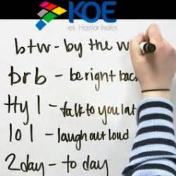 KOE Ecuador, somos mucho más que un curso de inglés - koe.ec