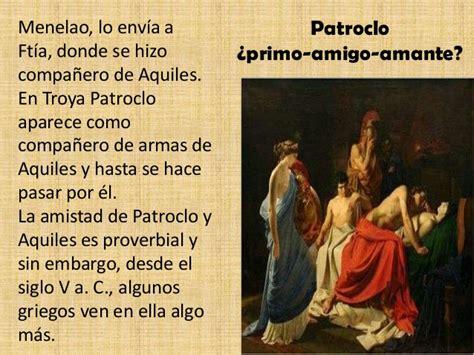 Kralj monica.ppt Aquiles