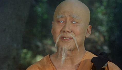Kung Fu Master Po Quotes. QuotesGram