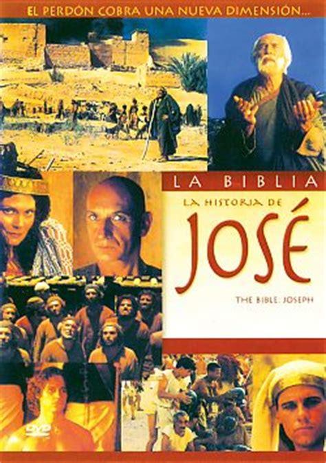 La Biblia: La Historia de Jose (Bible Collection: Joseph ...