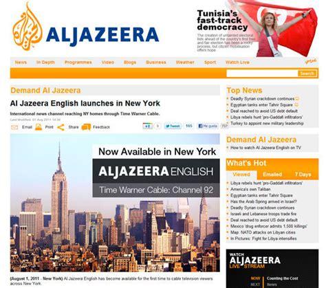 La cadena de TV Al Yazira se ve desde hoy en Nueva York ...