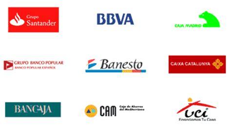 La Calle Lipova: El Banco no es tu amigo, su web tampoco