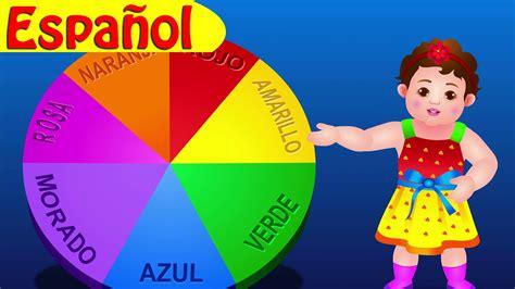 ¡La Canción de Los Colores!   Canciones infantiles en ...
