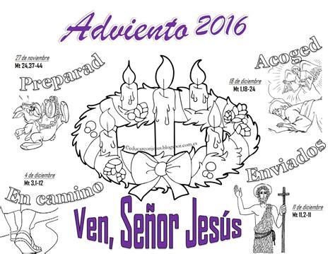 La Catequesis  El blog de Sandra : Calendarios de Adviento ...