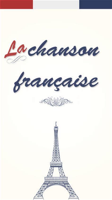 La chanson française | Paris sera toujours Paris!