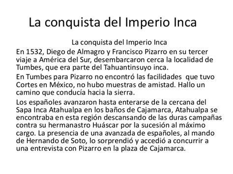La conquista del imperio inca