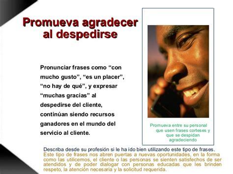 La cortesia en la atencion al cliente