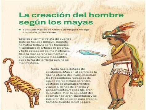 LA CREACION DEL HOMBRE SEGÚN LOS MAYAS - YouTube