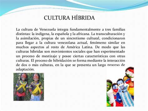 La Cultura Hibrida