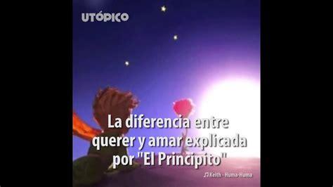 La diferencia entre querer y amar ! - YouTube