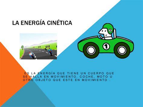 La energía grado 4. 2011