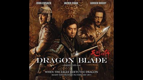 La espada del dragón  2015  audio latino   jackie chan ...