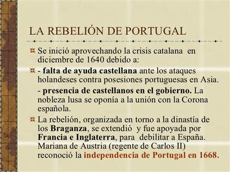 La España del siglo XVII