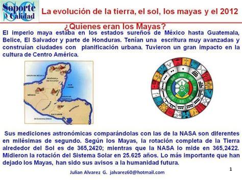 La evolucion de la tierra, el sol, los mayas y el 2012 final
