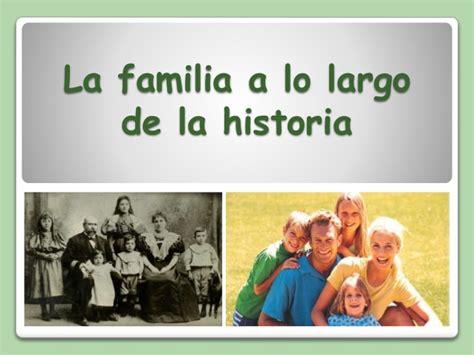 La familia a lo largo de la historia