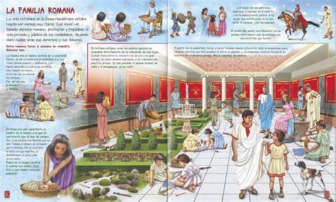 LA FAMILIA ROMANA | Antigua | Pinterest | Familia romana ...