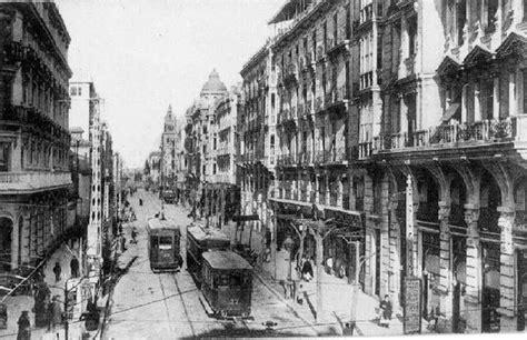 La Granada de Luneta: El Banco de España y
