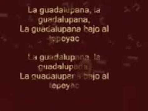 La Guadalupana  con Letra  Emanuel, Alexander ft Big Metra ...