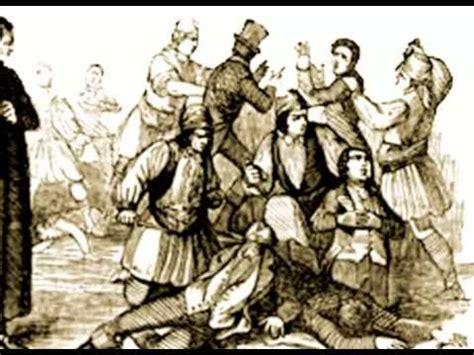 La Guerra De La Independencia (3/12) - España - Juntas Y ...