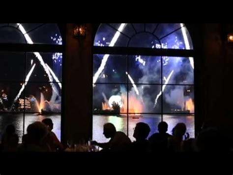La Hacienda de San Angel fireworks   YouTube