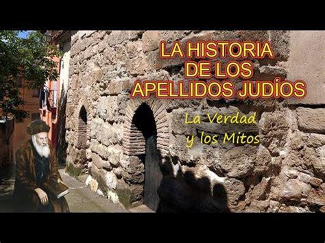 LA HISTORIA DE LOS APELLIDOS JUDÍOS (La Verdad y los Mitos ...