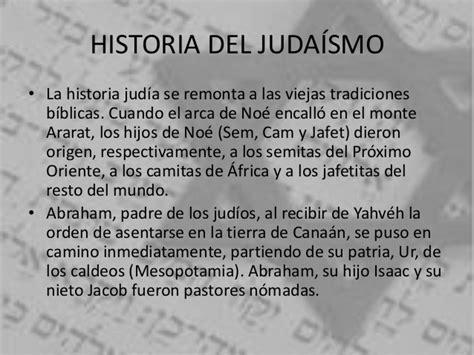La historia judía. alejandro osvaldo patrizio