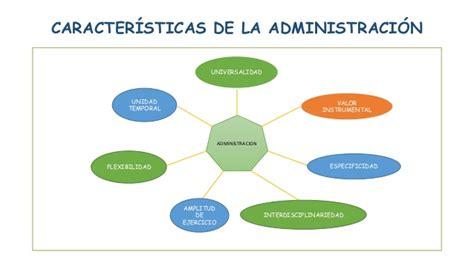 La importancia de la Administración: Características de la ...