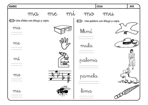 La letra M | m ~ La Eduteca