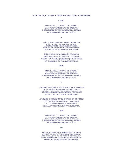 La letra oficial del himno nacional es la siguiente