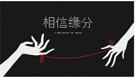 La leyenda japonesa del hilo rojo del destino   Hilo Rojo ...
