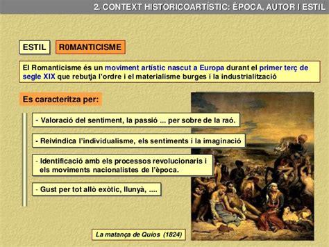 LA LLIBERTAT GUIANT EL POBLE (1830)