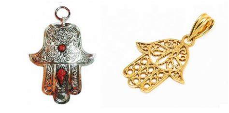 La Mano de Fátima, Hamsa o la Mano de Myriam