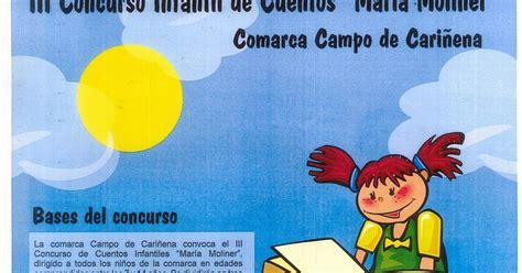 LA MORADA DEL MAGO LECTOR: Concurso de cuentos infantiles