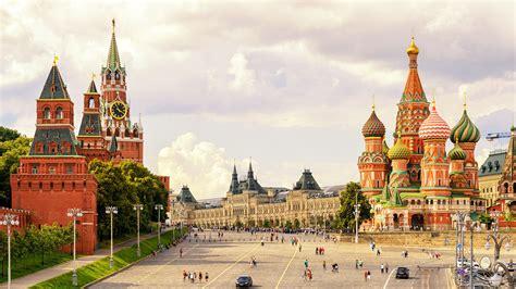 La Plaza Roja de Moscú, en Rusia