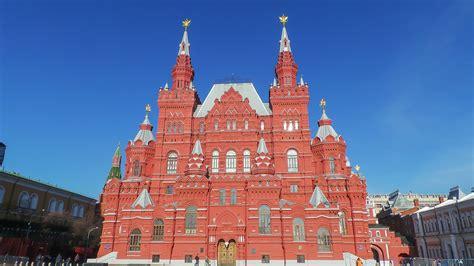 La Plaza Roja de Moscú – El Coleccionista de Instantes