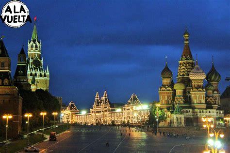 La Plaza Roja de Moscú: visita obligada | A la Vuelta