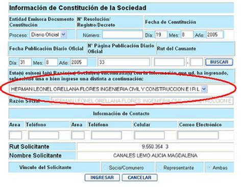 La Razón Social de una Sociedad Colectiva y el Nombre ...