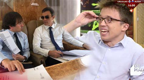 La reacción de Íñigo Errejón a la foto viral de Pedro ...