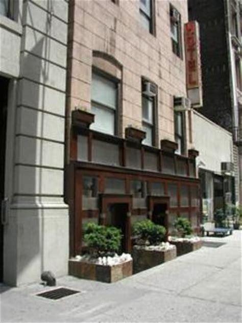 La Semana Hotel  New York City    Hotel Reviews   TripAdvisor