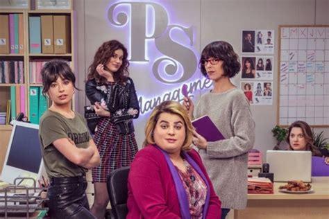 La tercera temporada de Paquita Salas se grabará en las ...