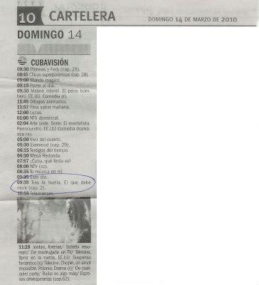 LA VIDA EN PESO: 1/04/10   1/05/10