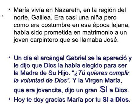 La virgen maría, madre de jesús y madre nuestra. rocío de ...